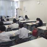 放課後は毎日ゼミA。